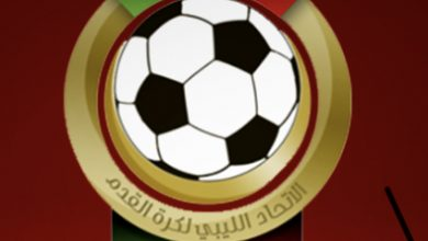 Photo of Libya Football Federation confirms stadium ban to be lifted